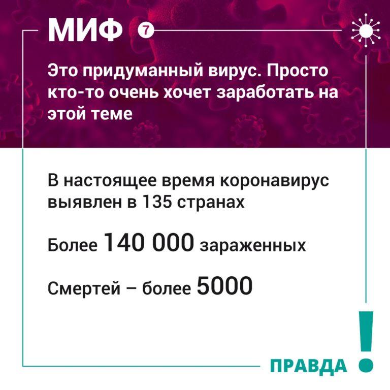 IMG-20200316-WA0058