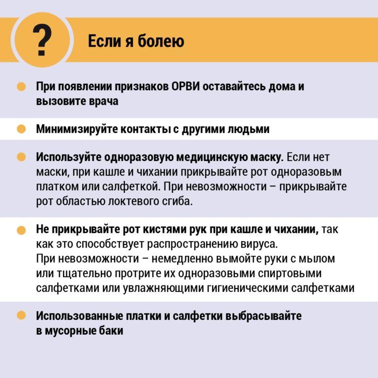 IMG-20200316-WA0070
