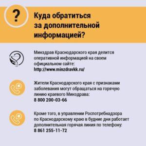 IMG-20200316-WA0071